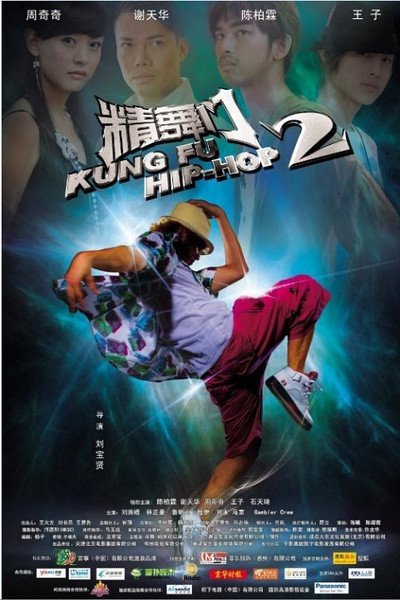 http://movie.douban.com/subject/4127270/