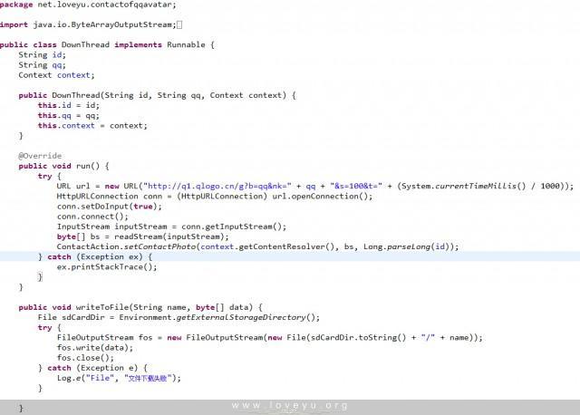 JAVA代码运行在ECLIPSE上