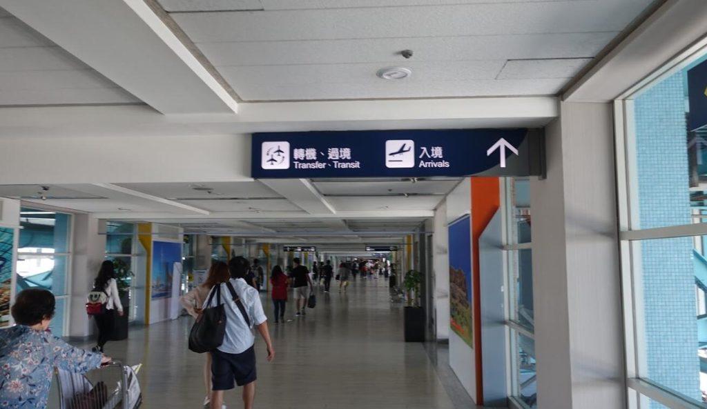 到达高雄机场